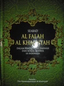 Kover Buku Al Khairiyah